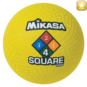 Four Square playground ball, yellow